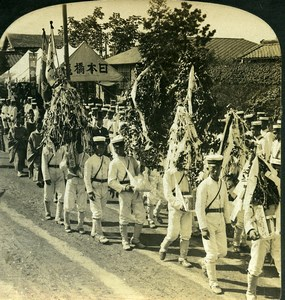 Japan Tokyo Funeral Procession Hitachi Maru Victims White Stereoview Photo 1900