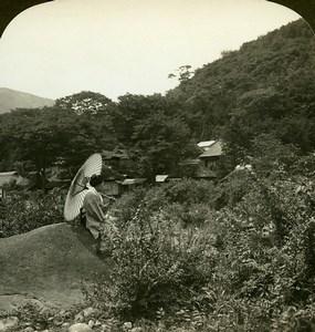 Japan Village of Niyagino Miyagino? Old White Stereoview Photo 1900
