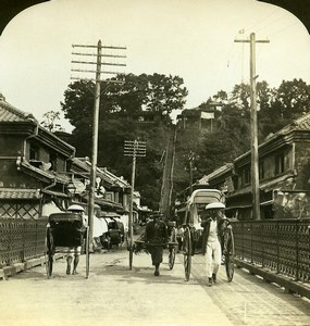 Japan Yokohama Stairway to The Bluff Old White Stereoview Photo 1900