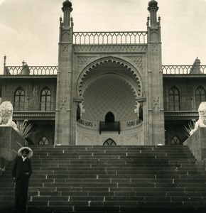 Russia Crimea Alupka Vorontsov Palace Alhambra Old NPG Stereo Photo 1900