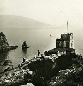 Russia Crimea Swallow's Nest Schwalbennest Old NPG Stereo Photo 1900