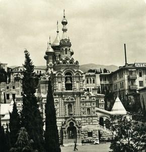 Russia Crimea Yalta Jalta Cathedral Old NPG Stereo Photo 1900