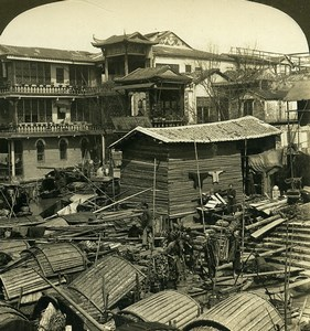 China View from Top of Macau Steamer Old Young ASC Stereoview Photo 1900