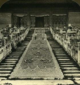 China Peking Beijing Imperial Palace Dragon Stairway White Stereoview Photo 1900