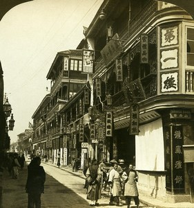 China Shanghai Street of the Tea Houses Old White Stereoview Photo 1900