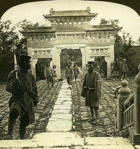 China Mukden Royal Tomb at Pei Ling Old White Stereoview Photo 1900