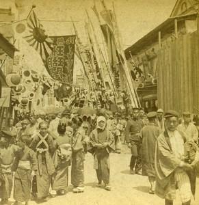 Japan Tokyo Asakusa Busy Street Scene Old Stereoview Photo Kilburn 1900