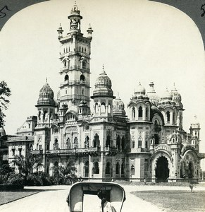 India Baroda Vadodara Laxmi Vilas Palace Old Stereoview Photo Keystone 1900