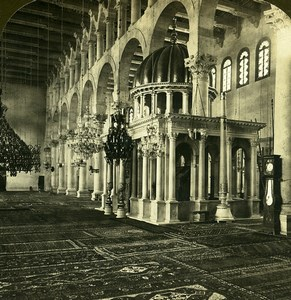 Syria Palestine Damascus the Great Mosque Old White Stereoview Photo 1900