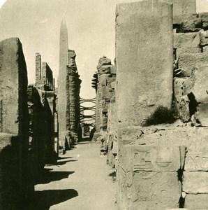 Egypt Karnak Temple of Amun Courtyard Obelisk Old NPG Stereoview Photo 1900