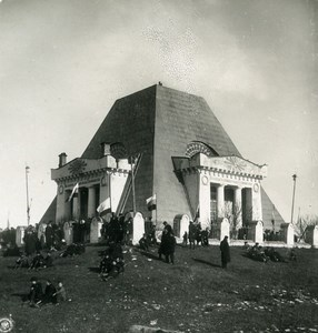 Russie Volga Tatarstan Kazan Monument Temple Ancienne Photo Stereo NPG 1906