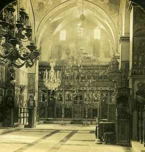 Palestine Mar Saba Monastry Church Interior Old H.C. White Photo Stereoview 1901