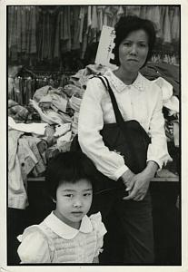 Asian Lady & Child Cloth Shop Chris Mackey Photo 1986