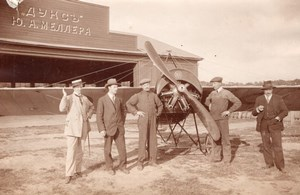 Russie Moscou Aviation Hangar Dux Meller Monoplan Morane Dux Ancienne Photo 1914